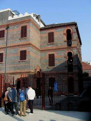 Ohel Moishe Synagogue Facade Shanghai