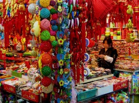 red shop in dry goods market Shanghai