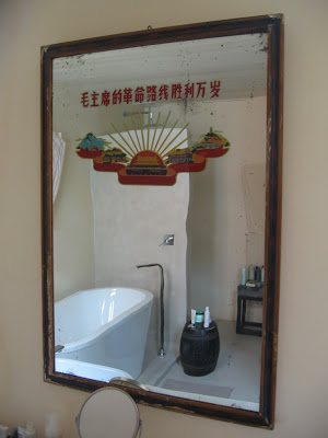 Old Mirror from Cultural Revolution in Shanghai Lane House