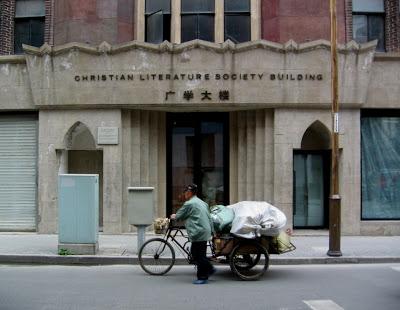Cargo on a bike in Bund area in Shanghai