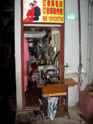 sewing shop in Shanghai Nanshi