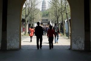 Tiger Hill Suzhou Entrance