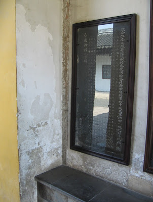 Mirror at Tiger Hill Suzhou