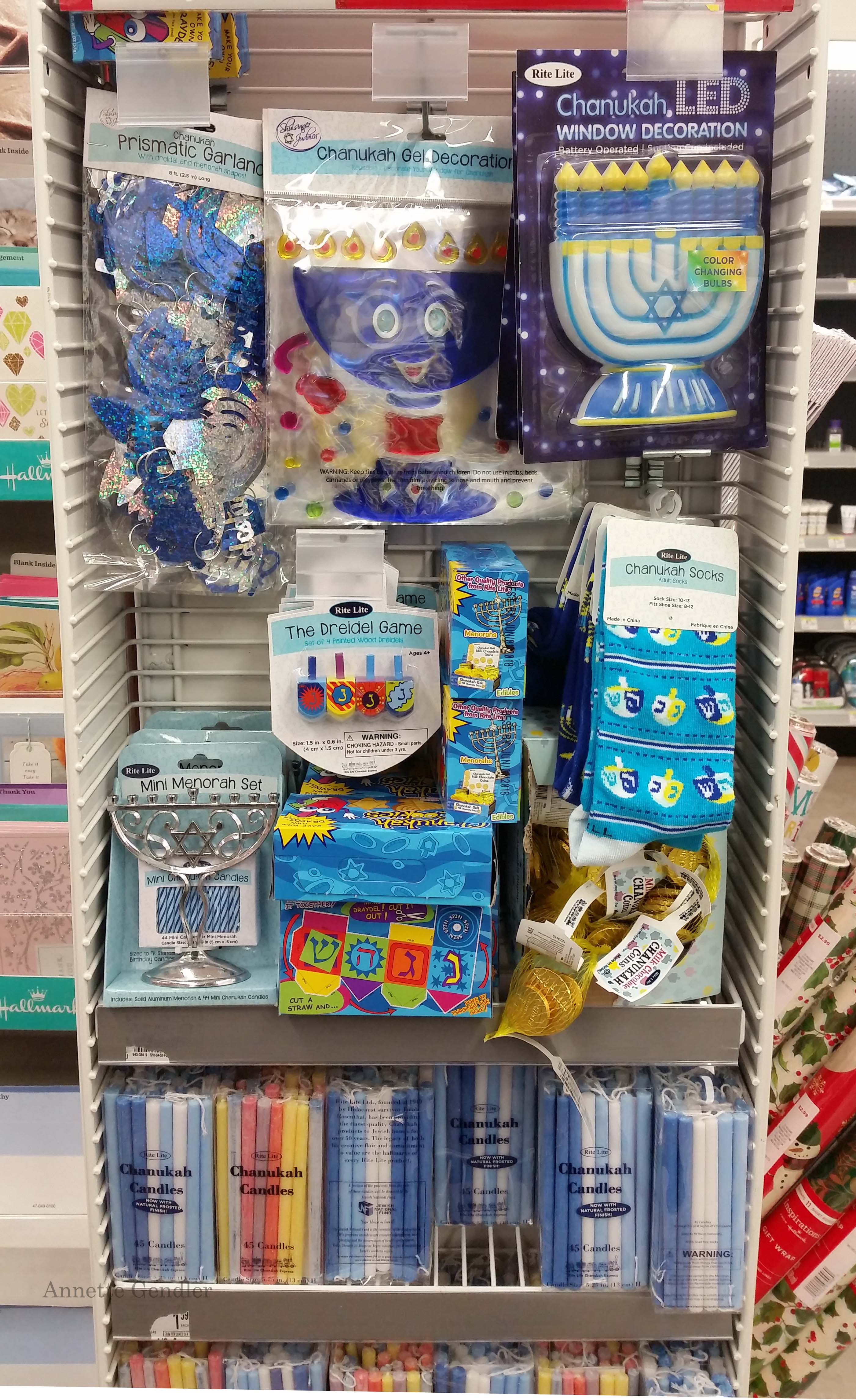 And Then Shopping As I Realized We Didnt Have Any Chanukah Candles