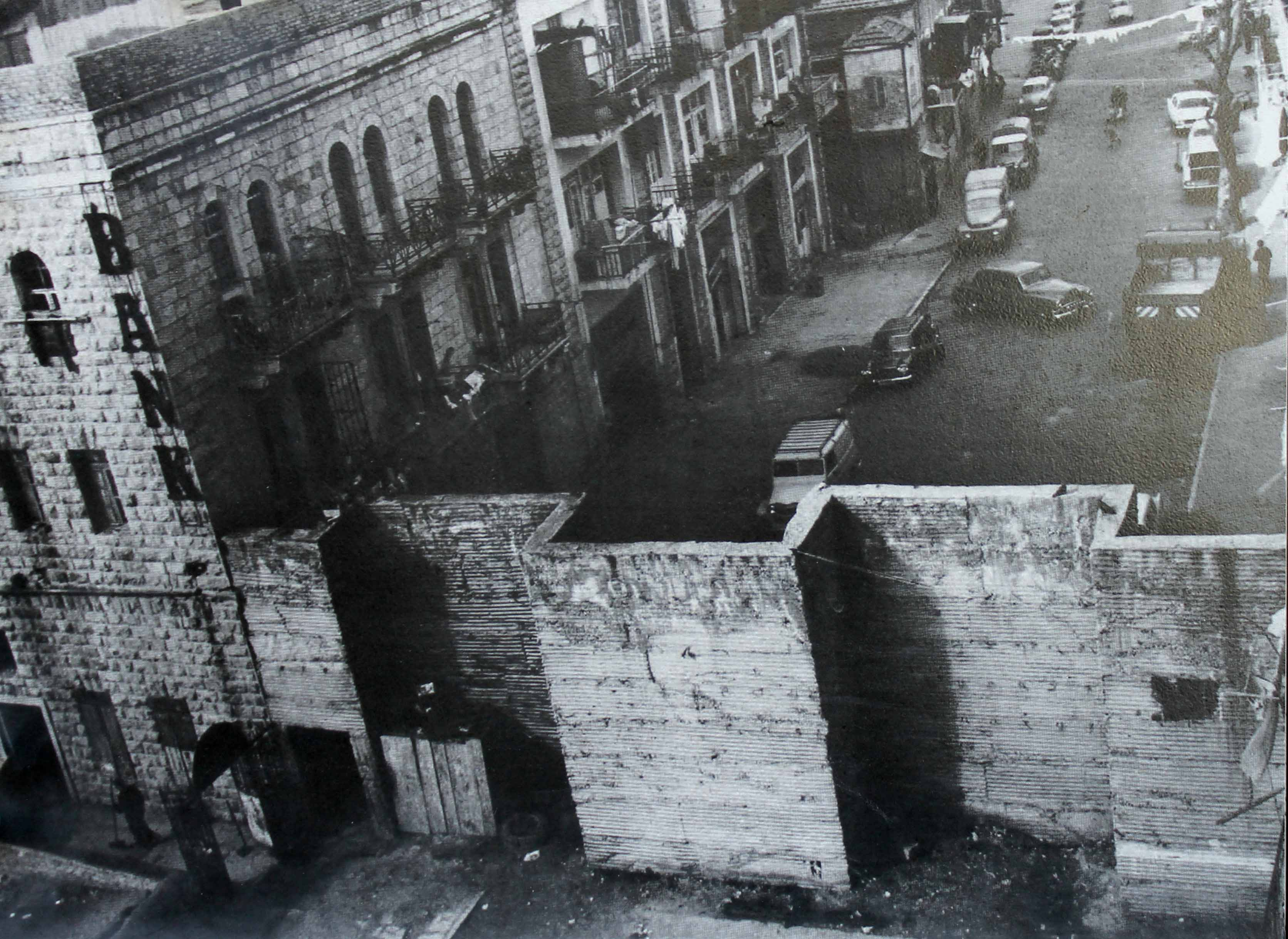 Black and white photo from 1966 showing Jaffa Street dead-ending in a concrete wall
